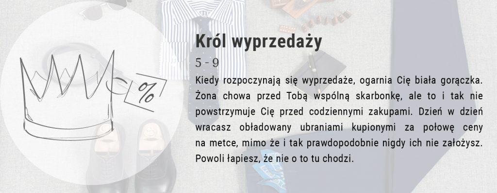 test_elegancji_krol_wyprzedazy