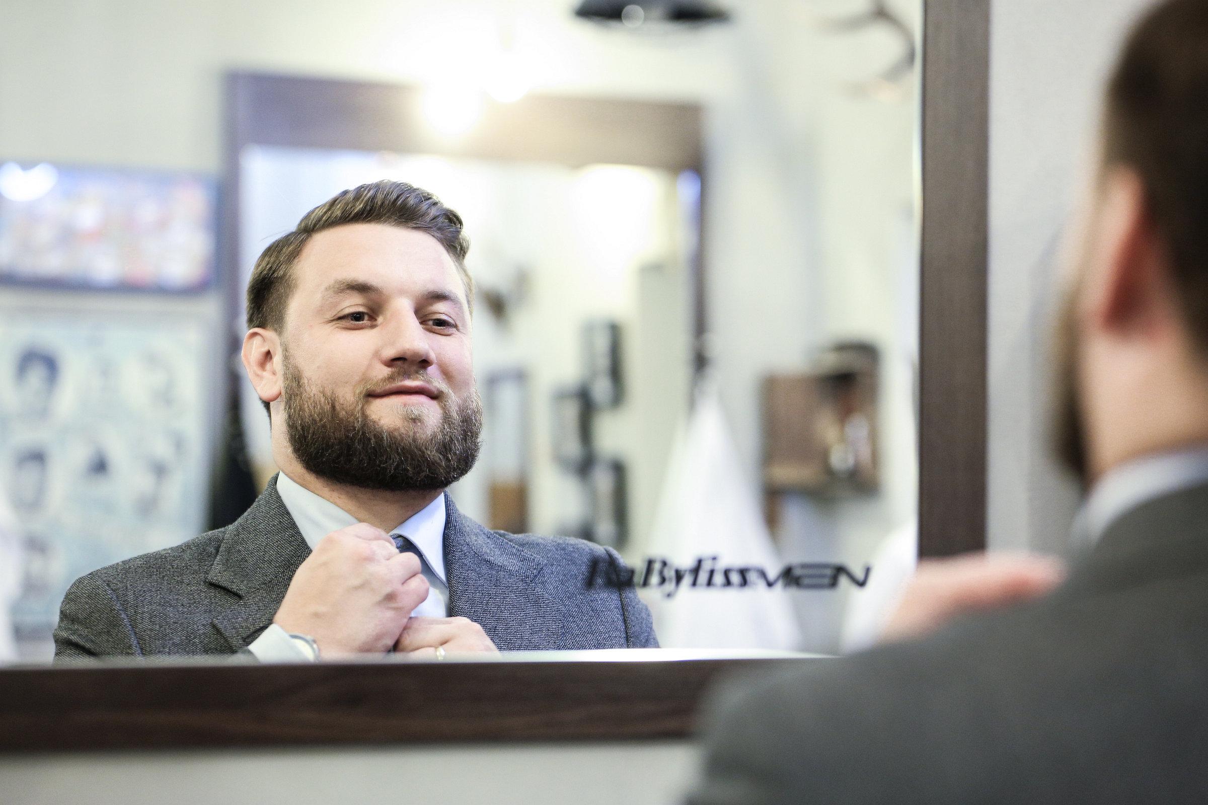 Jak dbać o brodę?
